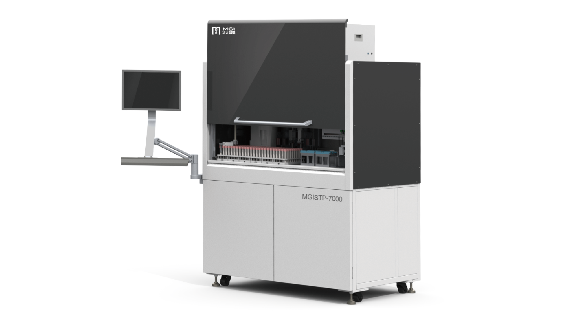 MGISTP-7000 High-throughput Automated Sample Transfer Processing System